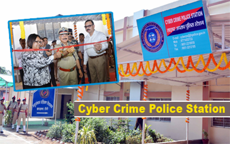 Cyber Crime Police Station | Department of Police, State
